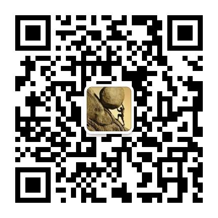 20190115052823 - 中捷建交70周年纪念酒